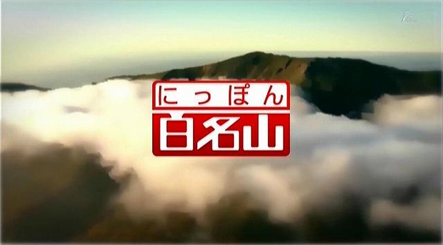 100yama_fujisan_1.jpg