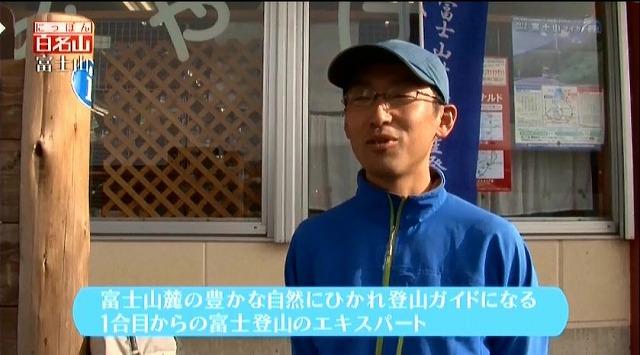 100yama_fujisan_3.jpg