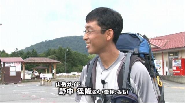 hanawa_fujisan1gou_3.jpg